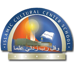 Islamic Cultural Center School NYC